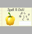 spell it out capsicum vector image vector image