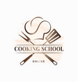 chef master watercolor logo with hat on white vector image