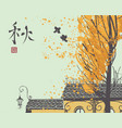 chinese autumn landscape with roof tree and birds vector image