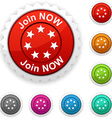 Join now award vector image