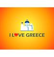 Church in Greece vector image