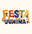 festa junina templates for latin american vector image vector image