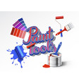 realistick set of paint tools vector image vector image