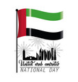 uae flag with building and firewords to national vector image