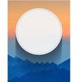 white circle on blue and orange hexagon