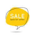 minimal style flat speech bubble shaped banner vector image
