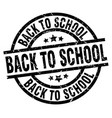 back to school round grunge black stamp vector image