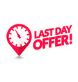 last day offer sign with clock icon vector image vector image