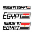 made in egypt vector image