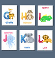 alphabet printable flashcards collection vector image vector image