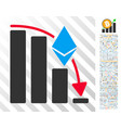 ethereum falling acceleration chart flat icon with vector image vector image
