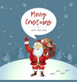 smiling santa claus cartoon waving her vector image vector image