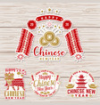 set happy chinese new year sticker design vector image vector image