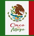 cinco de mayo poster design symbol mexican vector image vector image
