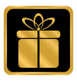 gift button on white vector image