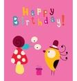 Happy Birthday card 7 vector image vector image