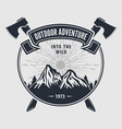 outdoor adventure vintage badge logo or emblem vector image