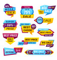 sale badges big mega total super only today vector image