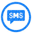 sms message rounded grainy icon vector image vector image