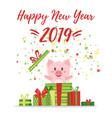 2019 new yea christmas greeting card vector image vector image