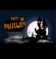 background with on a haunted house for halloween vector image vector image