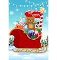 holiday season toy drive vector image vector image