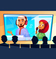 muslim online conference cartoon vector image vector image