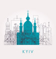 Outline kyiv skyline with landmarks