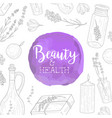 beauty and health banner template with lavender vector image vector image