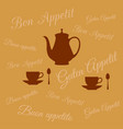 coffee pot and two cups on background of vector image