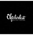 Oktoberfest- vintage typography emblem Grunge vector image vector image