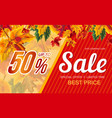 banner with special offer of autumn sale vector image vector image