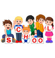 cartoon kids with blank sign vector image vector image
