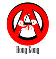 flag of hong kong of the world in the form of a vector image