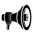 speaker icon simple style vector image vector image