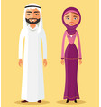 arab muslim couple man and woman standing vector image vector image