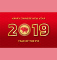 greeting chinese happy 2019 new year with pig vector image vector image