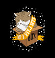 if i fit i sits cat quote and slogan good vector image