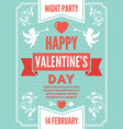 poster template for valentines day background vector image vector image