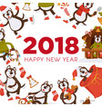 happy new year 2018 dog cartoon celebrating vector image vector image