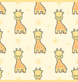 cute giraffe seamless pattern background vector image vector image