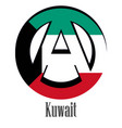 flag of kuwait of the world in the form of a sign vector image vector image