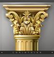gold corinthian column vector image vector image