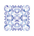 oriental square ornament with arabesques elements vector image