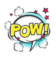 pow comic speech bubble comic sound cartoon vector image vector image