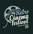 retro cinema festival poster with film strip reel vector image