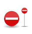 prohibiting travel round red road sign with white vector image vector image