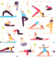 yoga people seamless pattern men and women do vector image vector image