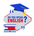 bright flat banner for english language learning vector image