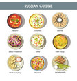 russian food cuisine icons for restaurant vector image